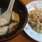 68260765 - 水餃子(海老白菜)6個、半炒飯のセット通常864円→500円