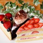 三嶋水産 - 料理写真:ペドノンヌ日替りケーキ