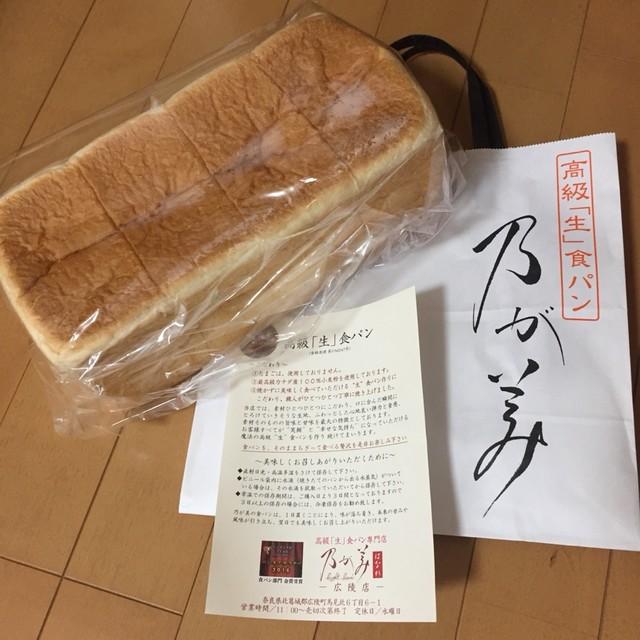 の み 食パン 高級 が
