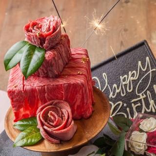 肉ケーキ♪お祝い事やサプライズに是非♪♪