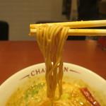 ちゃぶ屋 とんこつ らぁ麺 CHABUTON - ちゃぶとんバリ辛味噌らぁ麺(バリカタ)リフトアップ