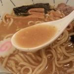 麺恋処 き楽 - スープ