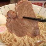 麺恋処 き楽 - チャーシュー