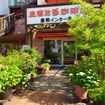 支留比亜 珈琲店  -