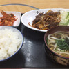 Teranishi - 料理写真: