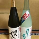 池本酒造 - ドリンク写真:吟醸 愛しぼり・純米吟醸 生