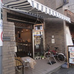 Vegan cafe and Bar Karons - 目黒ひいらぎの並び