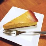 木月キッチン - パンプキンチーズケーキ