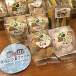 木月キッチン - 無農薬豆のクッキー、有機野菜ラスク