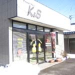 K&S - ファストフード K&S
