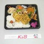 K&S - 300円のお弁当