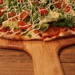 ハティフナット - 野菜たっぷりのピザ