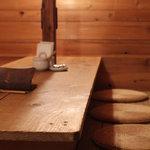 ハティフナット - 個室感覚のロフト席