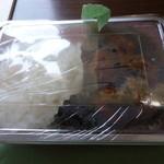 あらいやオートコーナー - 料理写真:衛生的にラップでくるまれたお弁当
