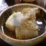 呑み処もみじ - 揚げ出し豆腐