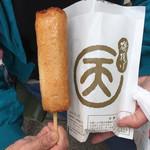 まる天 熱海店 - まる天のチーズ棒(^∇^)