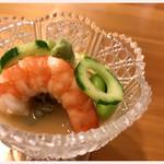 日本料理 柏屋 -