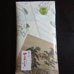 お茶のかんばやし 平等院通り店 - 新茶やまぶき(包装紙)