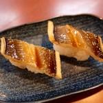 魚しん -