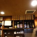 わすれな草 - ☆店内の雰囲気はこちら(^o^)丿☆