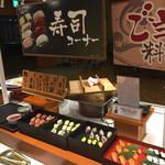道後彩朝楽 - お寿司コーナー。