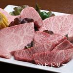 焼肉おがわ - おがわ農場で育て上げた、良質な牛肉