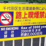 68277955 - 罰金2000円