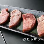 仙台ホルモン・焼き肉 ときわ亭 - 特たん塩