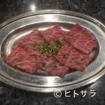 文田商店 - 和牛ならではの濃厚で深みのある美味しさ『黒毛和牛カルビ』