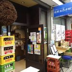 信州おさけ村 - お店の外観