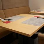 中國菜 心香 - テーブルセッティング