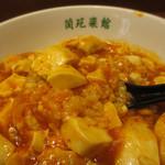 蘭苑菜館 - 辛さは普通