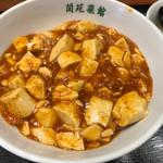 蘭苑菜館 - 麻婆豆腐丼スープ付き580円