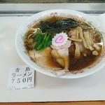 青島食堂 - 食券と一緒に