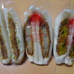 ひまわりサンドイッチ - 料理写真:ハムカツ、コロッケ、かぼちゃ