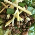 イムイェム - 【2017.5.30】ドライグリーンカレーには針生姜や豚挽肉が。