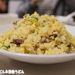 台湾料理 鼎 - チャーシュー入りチャーハン