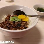 台湾料理 鼎 - 料理写真:ルーロー(魯肉)飯