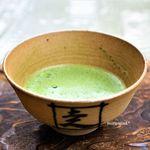 走井餅老舗 - 抹茶