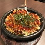 花子 - 国泰寺焼き