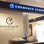 コナノコスコーン -