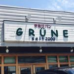 GRUNE -