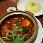札幌スープカレー傾奇 - ランチベジタブルカレー 980円