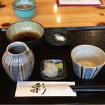 そば 長谷川 - 天ぷらセット