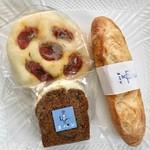 オパン - フォカッチャ ドライトマト&ミルクフランス&キャロットケーキ