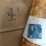 オパン - 紙袋&マスキングテープ