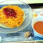 ミスタードーナツ 亀戸ショップ - トマト豆乳涼風麺 ¥464(税込)