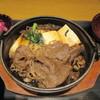 柿安 - 料理写真:黒毛和牛のすき焼