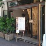 MORI-MESHI 小田原 - 外観