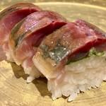 鯵 棒寿司